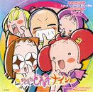 Na-i-sho Yo! Ojamajo (Album)