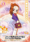 Hazukischoolcard