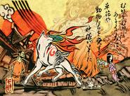Ōkami promo artwork 1