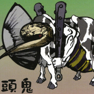 Artwork of a Bull Charger.