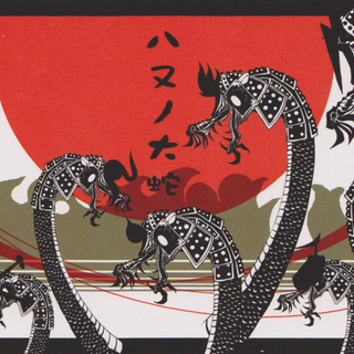 Okami orochi heads