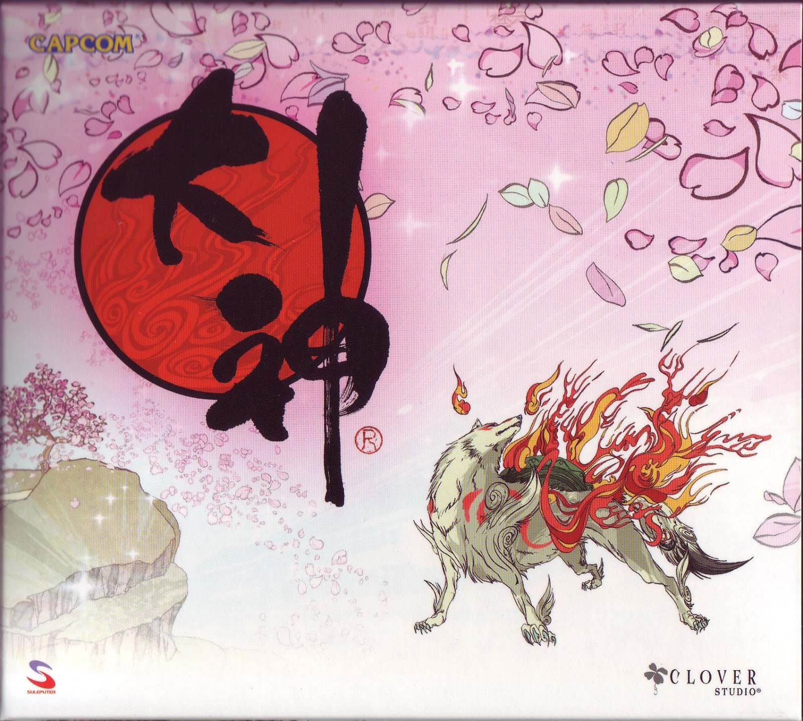 Ōkami Original Soundtrack | Ōkami Wiki | FANDOM powered by Wikia