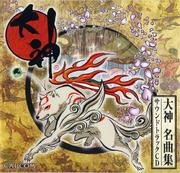 Ōkami Classics Soundtrack cover