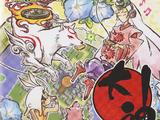 Ōkami soundtracks