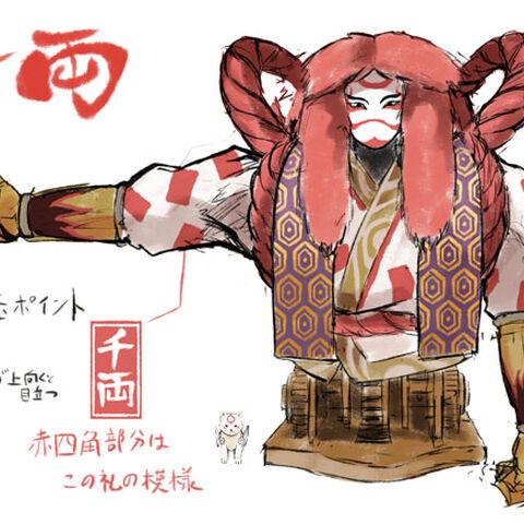 A design sketch of Renjishi,