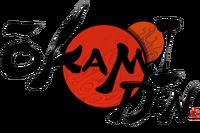 Ōkamiden logo