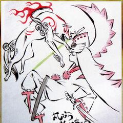 Amaterasu fighting Waka.