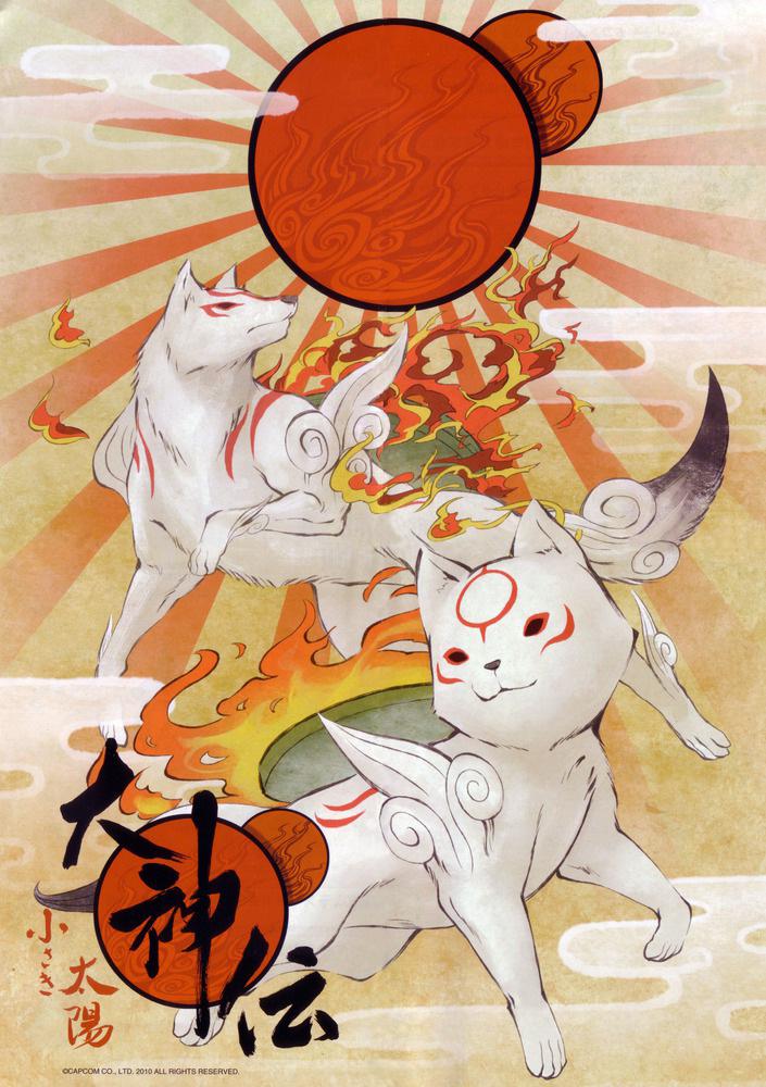 Amaterasu | Okami Wiki | FANDOM powered by Wikia