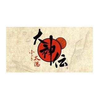 The Japanese <i>Ōkamiden</i> logo
