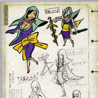Artwork of Rao and Ninetail as Evil Rao in the <i><a href=