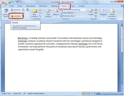 Image - Microsoft word wiki pic.jpg | Okayelephant Wiki | FANDOM ...
