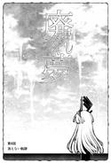 Sutare 002 (4)