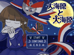 Wadanohara title screen