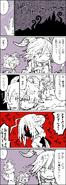 Usotsuki2
