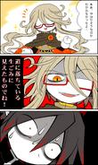 Totumaoh24