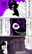 Awarenaotoko11