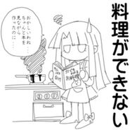 Ifcooking