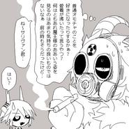 Awarenaotoko8