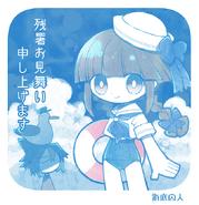 Zansyomimai2017c2