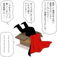 Awarenaotoko2