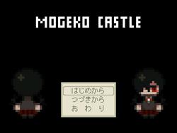 MogekoCastle OldTitle