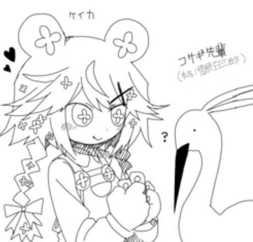 File:Kei.jpg