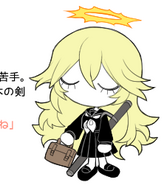 School Angel 1
