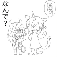 https://funamusea-translations.tumblr