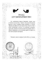 20020205 угода 1