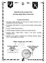 20011130 угода 3