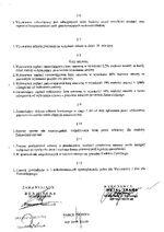 Umowa nr 35-page-002
