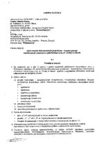 Umowa nr 31-page-001