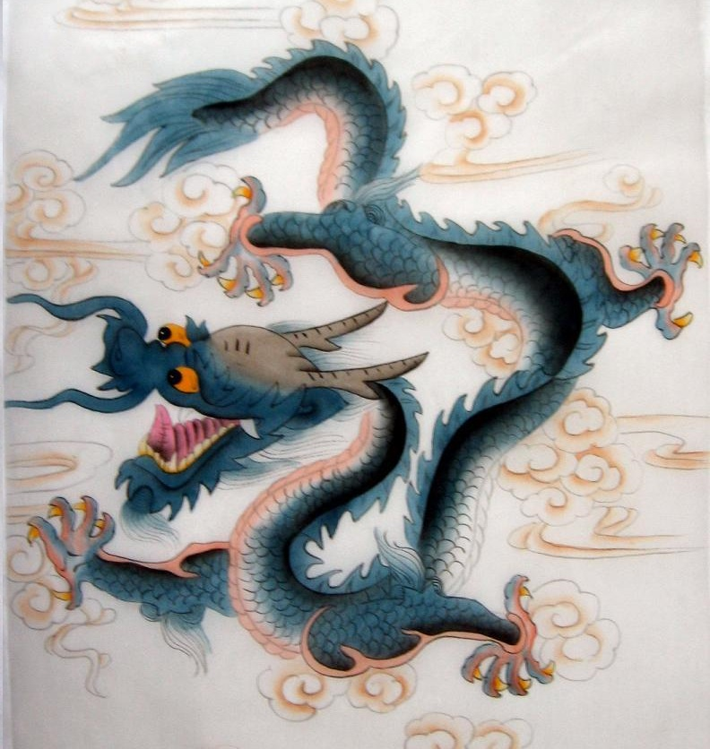 Asian Lung Dracon