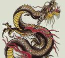 Japanese Ryu