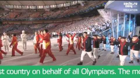«Fisht» Olympic Stadium