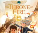 The Throne of Fire (graphic novel)