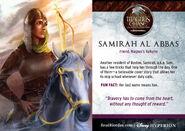 Samirah CC