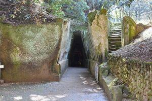 Cumae Cave 780