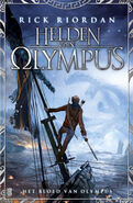 Of full pdf book olympus blood