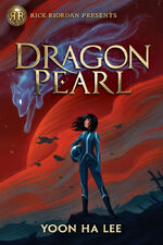 Dragon-Pearl.2-683x1024