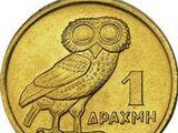 Golden drachma