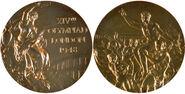 London 1948 Gold