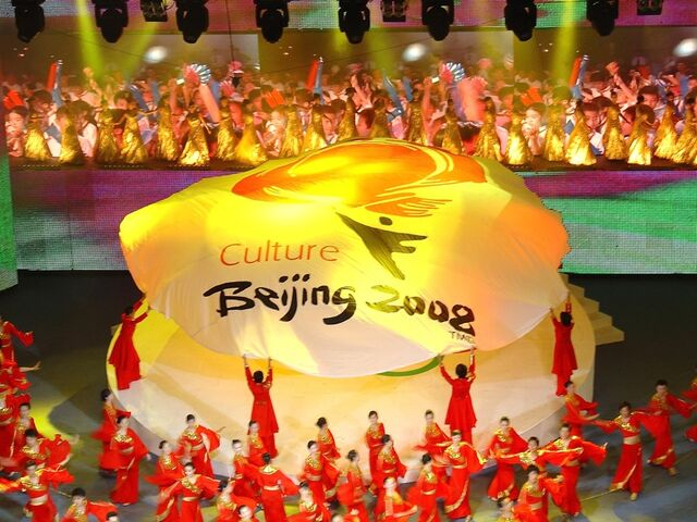 File:Beijing 4th Olympic Cultural Festival Closing Ceremony-6305.jpg
