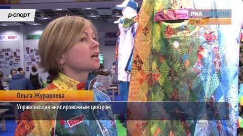 Униформа с хохломой и вологодским кружевом — во что одевают волонтеров ОИ