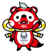 Tokyo 2020 Mascot (Paralympic C Runner-Up)