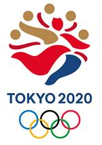 Tokyo 2020 Alternative C
