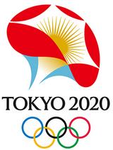 Tokyo 2020 Alternative D