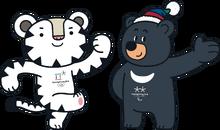 Mascots (S&B)