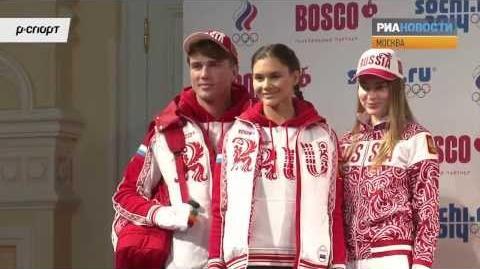 Спортсмены на пьедестале представили олимпийскую форму РФ