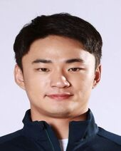 Choi Bo-gun
